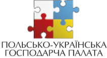 Польсько-Українська Господарча Палата