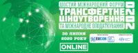 TP fb ukr